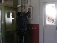 消防設備点検1.JPG