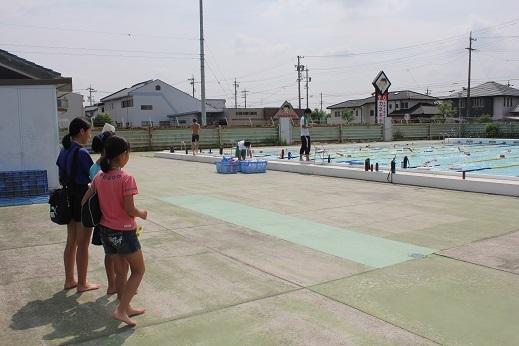 愛知県高浜市立高浜小学校 BLOG